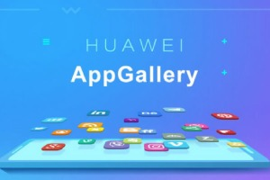 The number of downloads to AppGallery last year was 384 billion