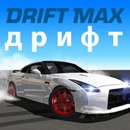 Drift Max Дрифт (MOD, много денег)