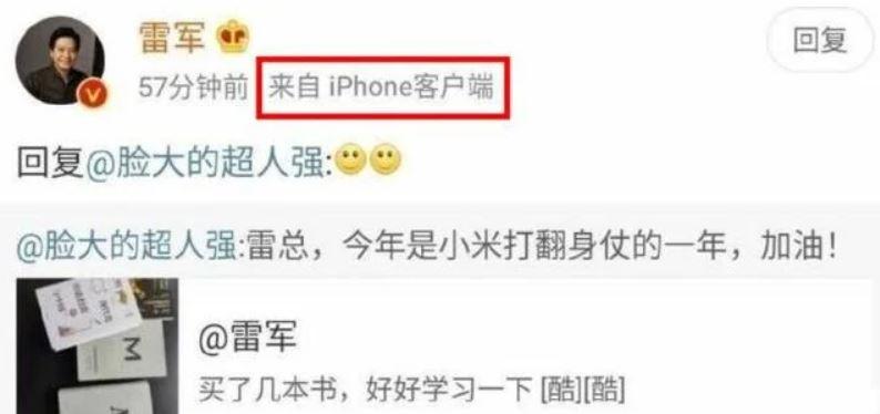 Глава Xiaomi по ошибке опубликовал запись с iPhone