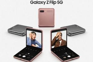 Samsung unexpectedly introduced an updated smartphone Galaxy Z Flip 5G