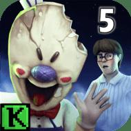 Ice Scream 5 Friends (MOD, Traps/Ammo)