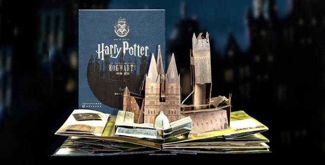 Xiaomi introduced the 3D edition of the Harry Potter universe