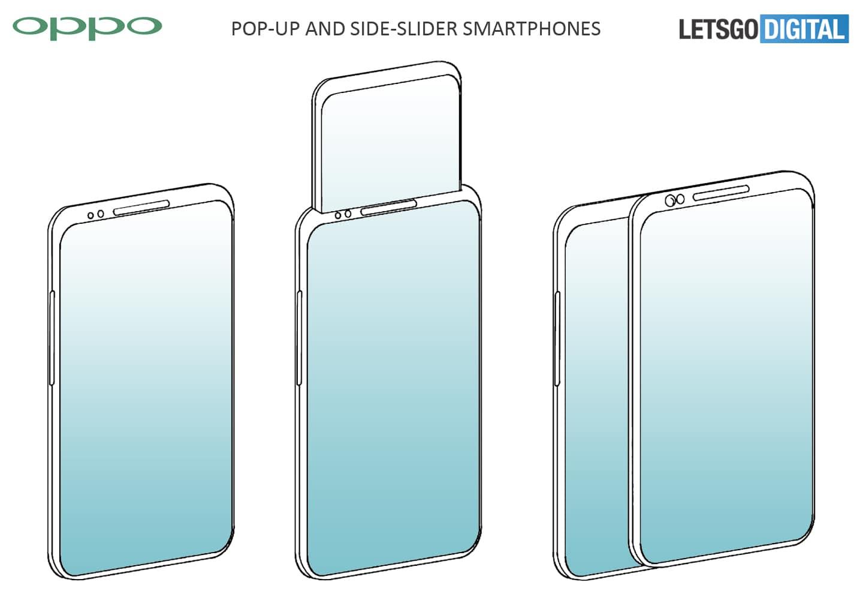 Oppo показала необычный патент на смартфон