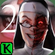 Evil Nun 2 (MOD, Immortality)