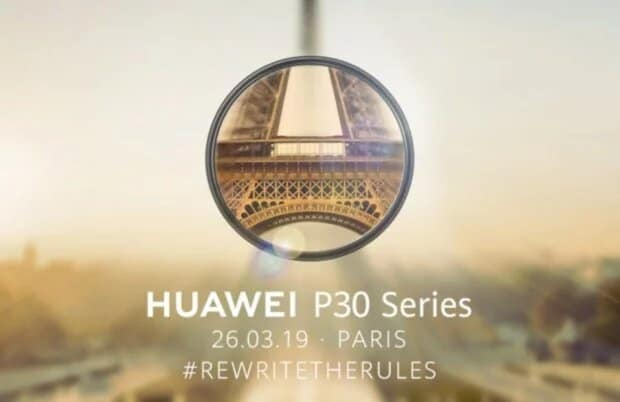 Huawei определилась с датой презентации смартфонов серии P30