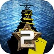 Battle Fleet 2 (MOD, unlimited money)