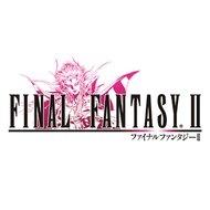 FINAL FANTASY II (MOD, Gil)