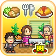 Cafeteria Nipponica (MOD, unlimited money)
