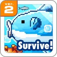 Survive! Mola mola! (MOD, unlimited MP)