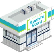 Konbini Story (MOD, Lot of Gems)