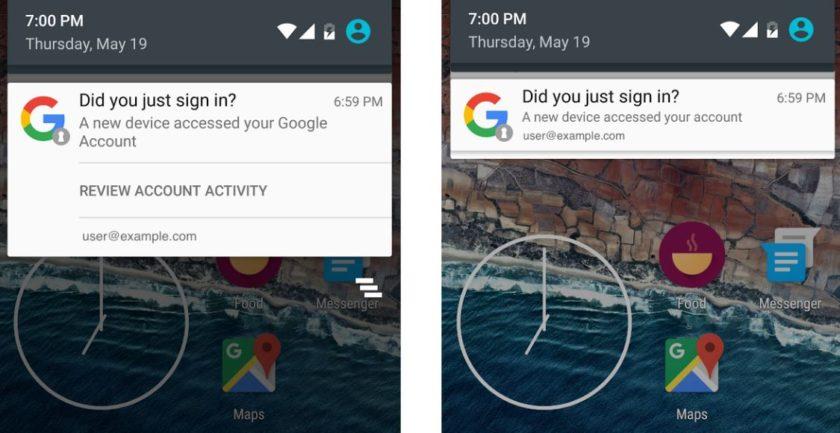Google будет предупреждать о подозрительной активности аккаунта