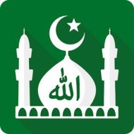 Muslim Pro: азан,Коран и кибла (Премиум)