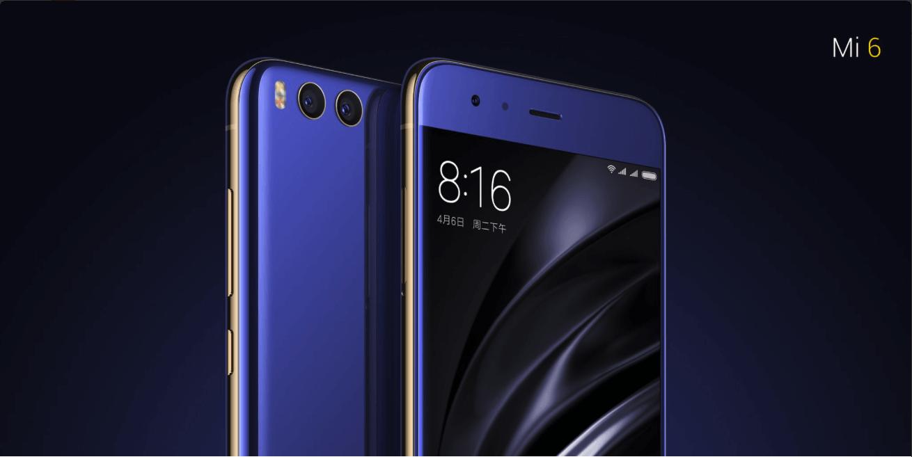 Xiaomi Mi 6 представлен официально