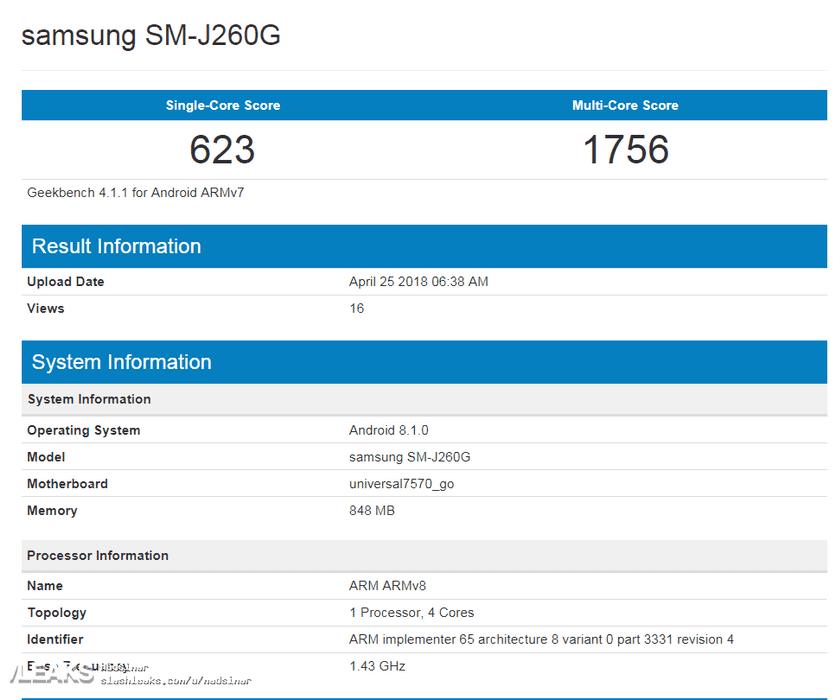 Samsung работает над бюджетником на чистом Android