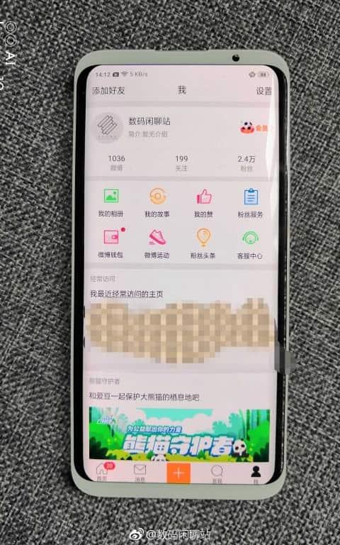 Новый Meizu 16 Plus будет круче главного безрамочника OPPO Find X