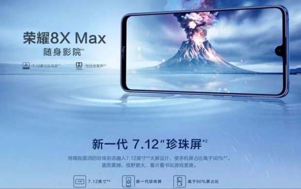 Благодаря утечке стали известны характеристики Honor 8X Max