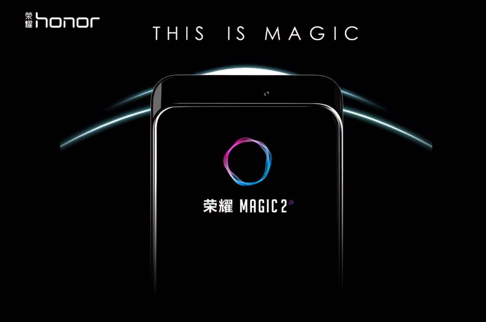 Honor Magic 2 сможет стать следующим главным безрамочником