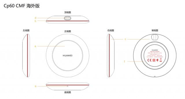 Мобильные устройства Huawei будут комплектоваться мощнейшими зарядками