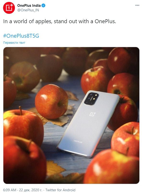 Xiaomi made fun of OnePlus that made fun of Apple