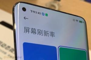 В Сети появились первые характеристики еще не анонсированного Xiaomi Mi11